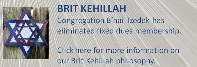 Brit Kehillah banner