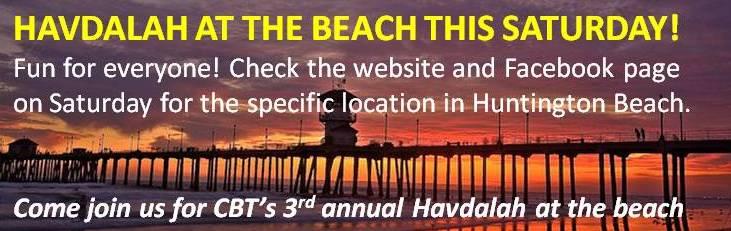 Havdalah beach 2014 banner