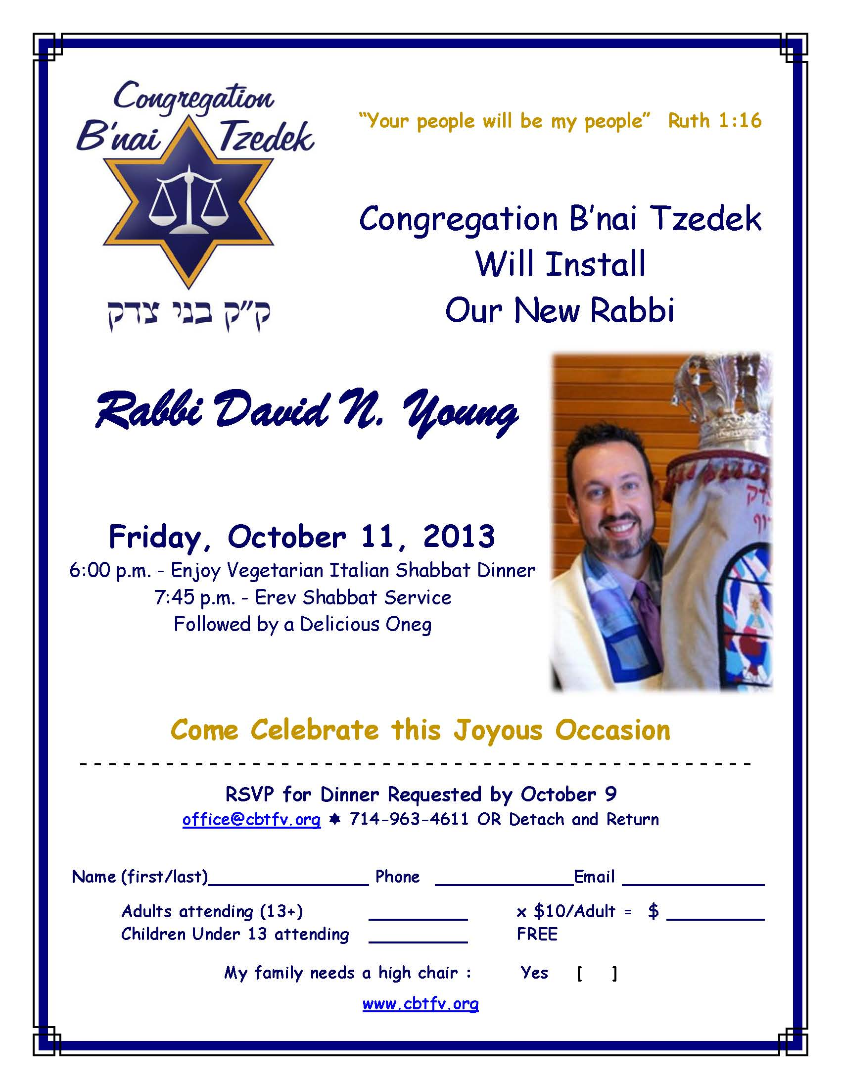 2013-2014 D. Young Installation Shabbat Flyer