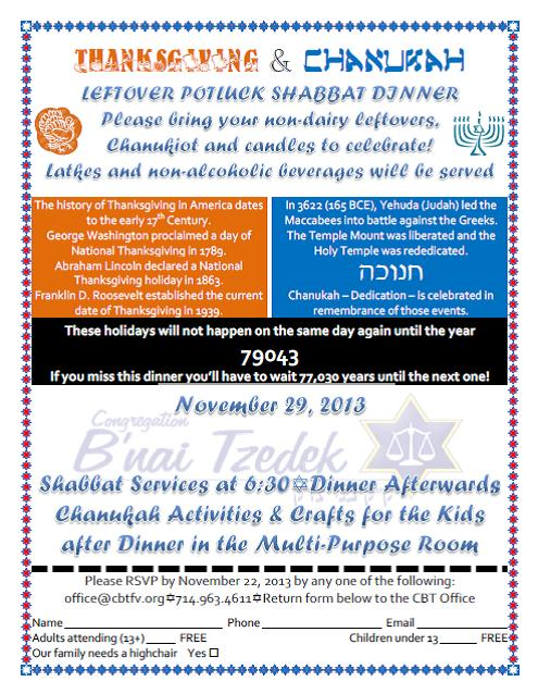 Chanukah Tgiving Flyer 2013