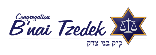Congregation B'nai Tzedek - Fountain Valley, CA